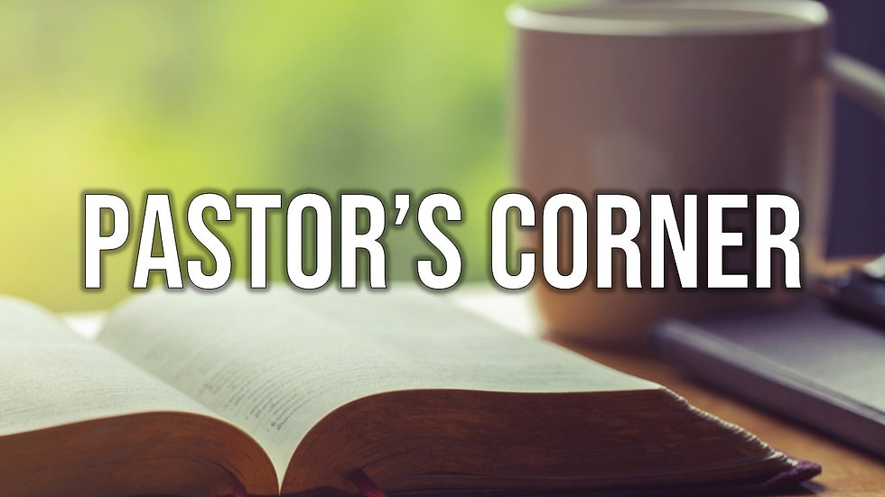 PastorsCornerWebBlog.jpg