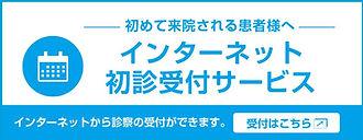 syoshin_lightblue.jpg