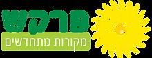 logo naked.png