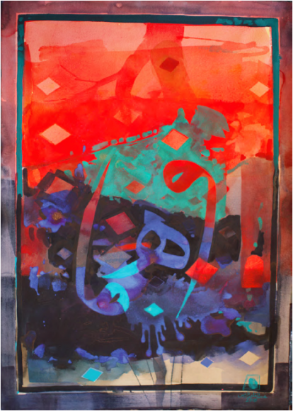 Abdel Qader Al-Rais Calligraphy Painting