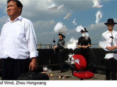 RShanghai_600_edited.jpg