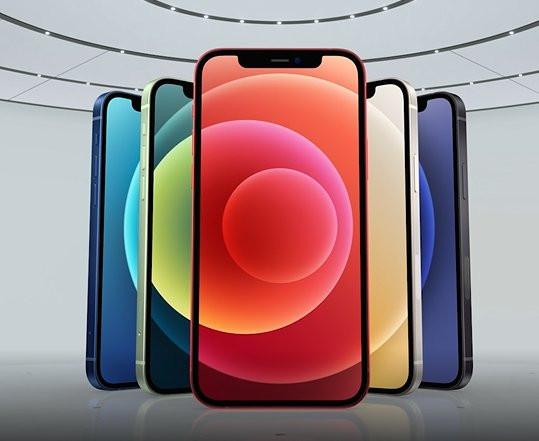 iPhone 12 Pro Max Price in india