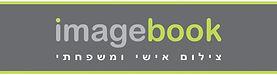 לוגו גדול לתמונת דף עסקי 4.jpg