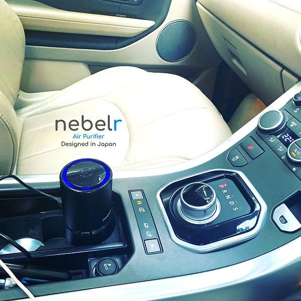 Nebelr-Car-Air-Purifier-Ionizer-Japan-10