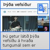 Þýða vefsíður.png