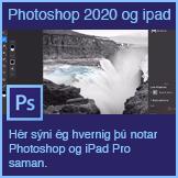 photoshop2020-og-ipad.png