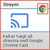 Streimi.png