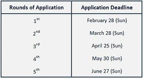 Application Deadline_Website_v2.jpg