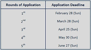 Application Deadline_Website_v3.jpg