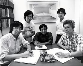 tile-us-japan-collaboration.png