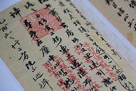 Mandarin Chinese HSK 4 (4th 150 words)