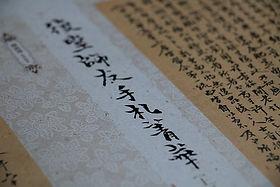 Mandarin Chinese HSK 4 (3rd 150 Words)