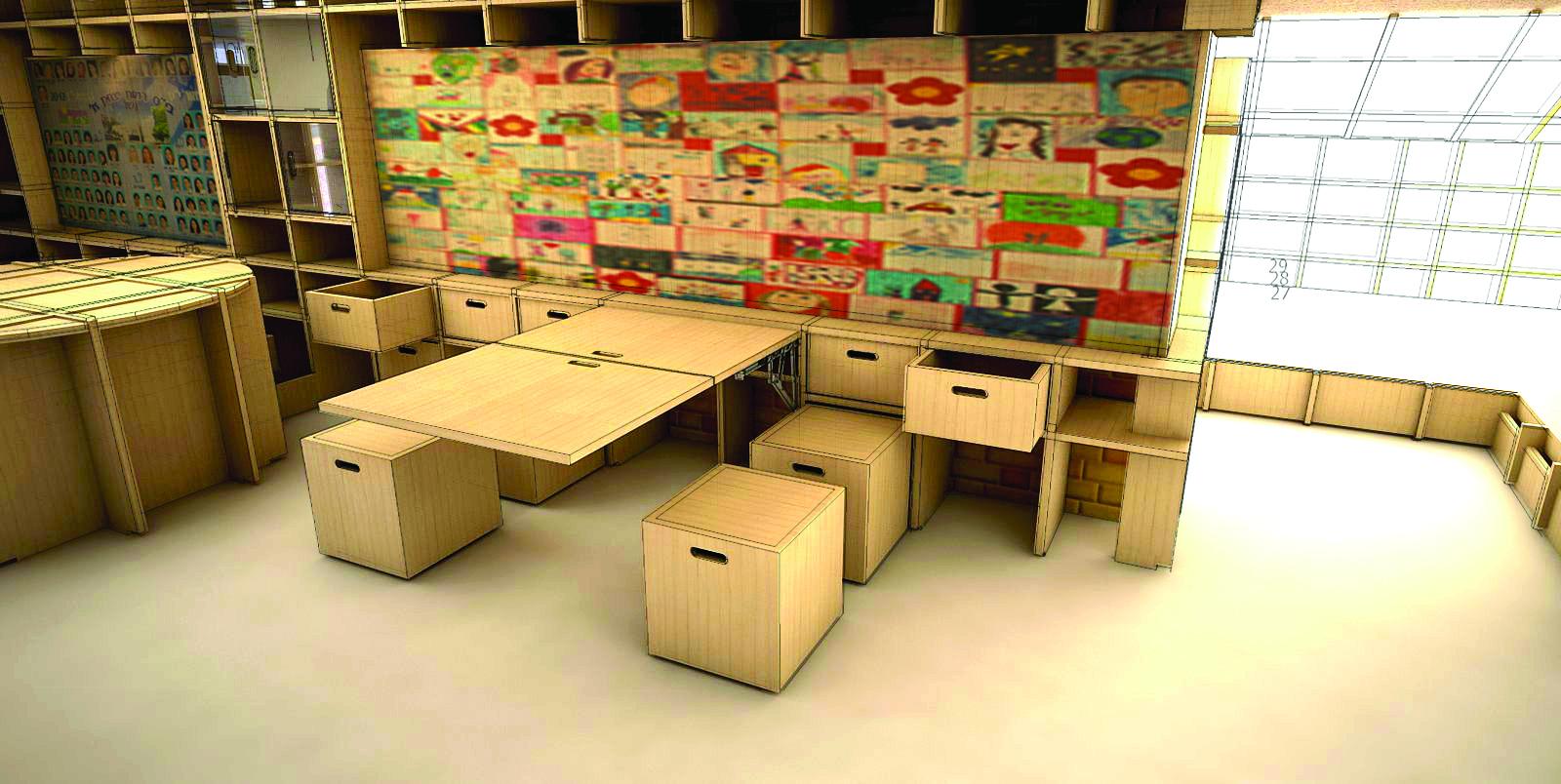 ziv tamir school table