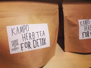 TODAY'S SPECIAL×HIBIKI コラボレーションブレンド漢方茶、新発売☆