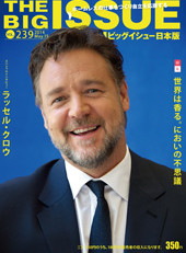 THE BIG ISSUE JAPAN 2014 0515