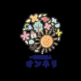オンネリ-logo.png