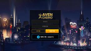 아벤 카지노 (보증금 1000만원) 추천인 GGG
