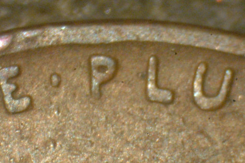 1938-D 1c DDR-002  __Very Fine