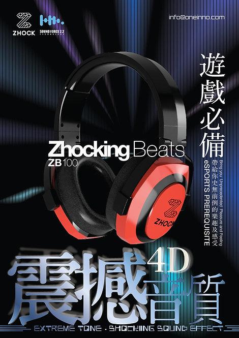 Zhock ZB100 Zhocking Beats 4D Headphone