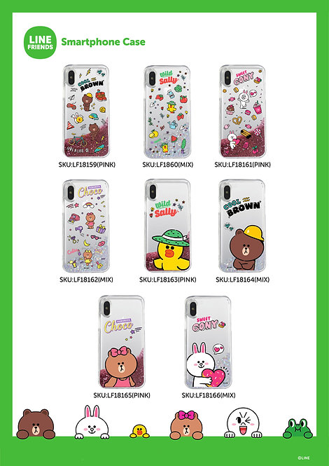 LINE Friends iPhone Case(流粉殼)