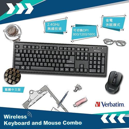 Verbatim 無線鍵盤及滑鼠套裝