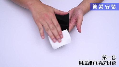 AMG-CT 韓國制真正防藍光保護貼