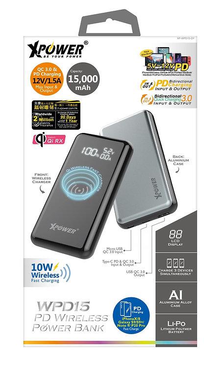 XPower WPD15 Type-C PD 3.0 & 10W無線快充外置充電器