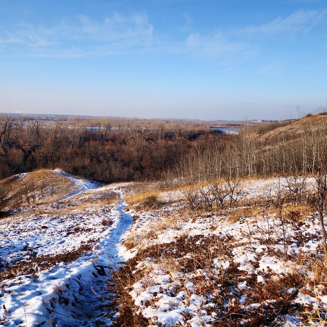 Cranberry Creek, Saskatoon SK