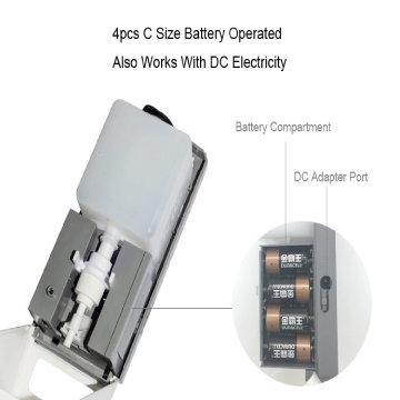 Batteries  ( 4 C Batteries )