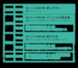 アセット 33kamitan2.png