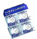 ファモチジンOD20mg,胃酸の出過ぎを抑える薬