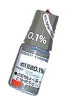 フルメトロン点眼液,かゆみ,結膜炎,ステロイド
