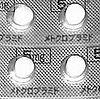 吐き気止め薬,胃炎などによる気吐き気止め,メトロプラミド