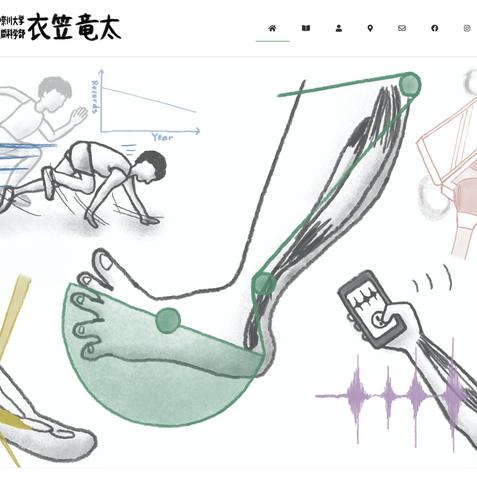神奈川大学 衣笠竜太先生ウェブサイトメインビジュアル