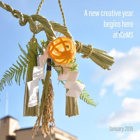 New year greetings / 新年のご挨拶