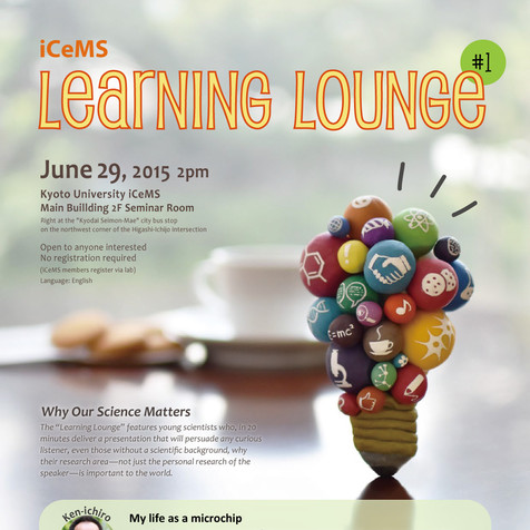 iCeMS Learning Lounge