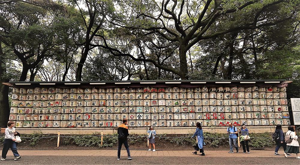 Tokyo Japon temple Meiji barriques saké retraite spirituelle meditation pour seminaire et formation autour du bien-être gestion de stress energie et resilience cours oenologie