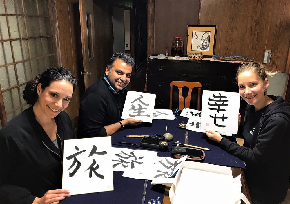 Beppu Japon retraite spirituelle meditation pour seminaire et formation autour du bien-être gestion de stress energie et resilience cours de calligraphie