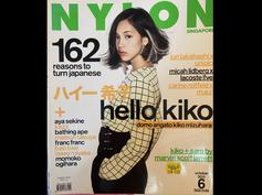 NYLON Singapore Feature [June 2012]