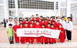 李暉武術文化中心