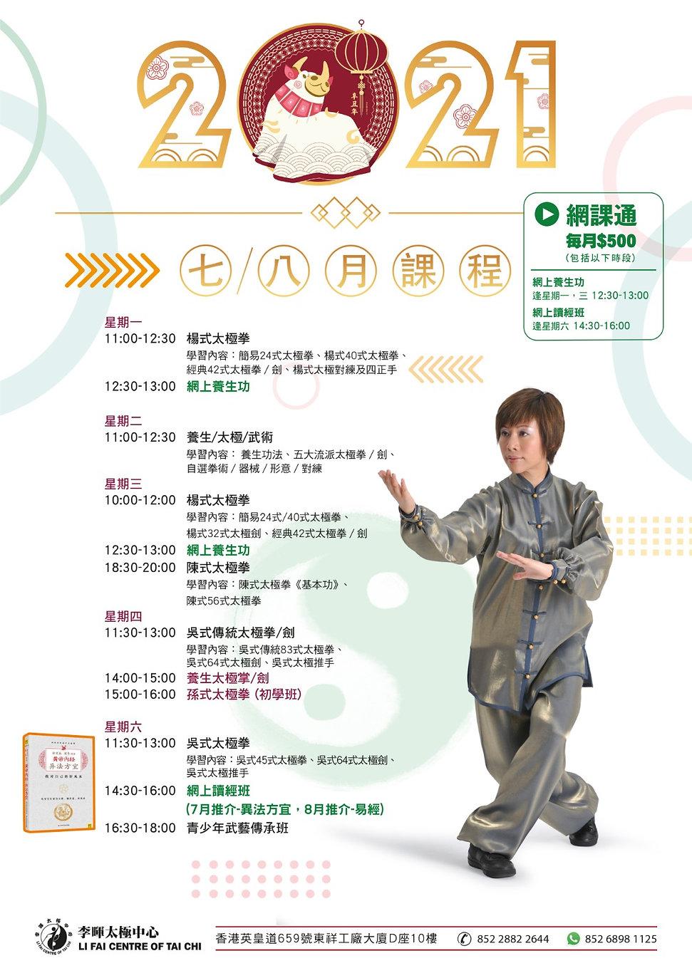 WhatsApp Image 2021-06-20 at 18.18.29.jp