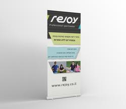 Rollup rejoy
