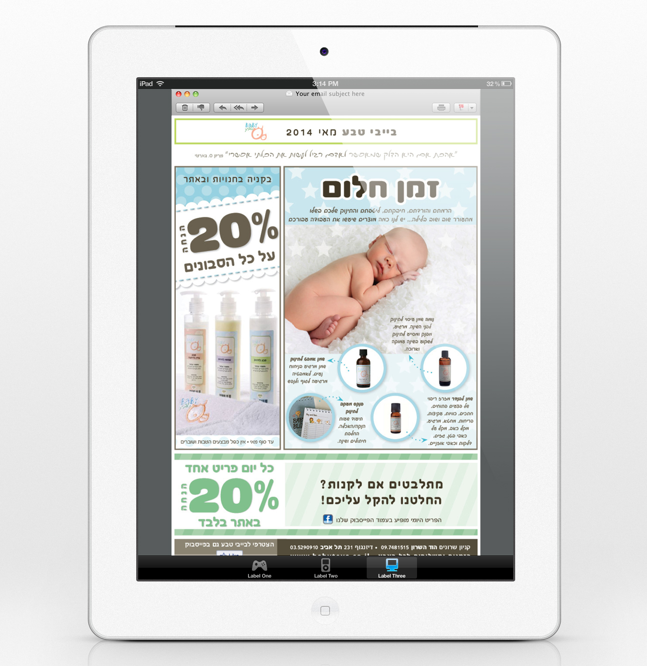 BabyTeva Newsletter