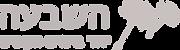 Hashiva_logo.png