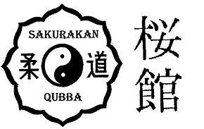 SakurakanScriptNEW02.jpg