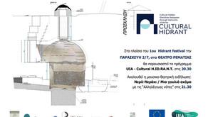 1ο Hidrant Festival: παρουσίαση του προγράμματος UIA - Cultural H.ID.RA.N.Τ.