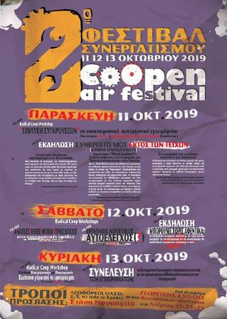 CoOpenAir Festival 2019