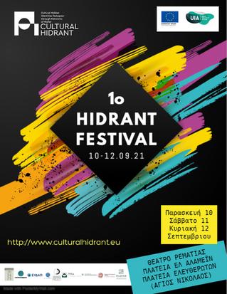 Πρόγραμμα 1ου HIDRANT FESTIVAL, 10-12 Σεπτεμβρίου