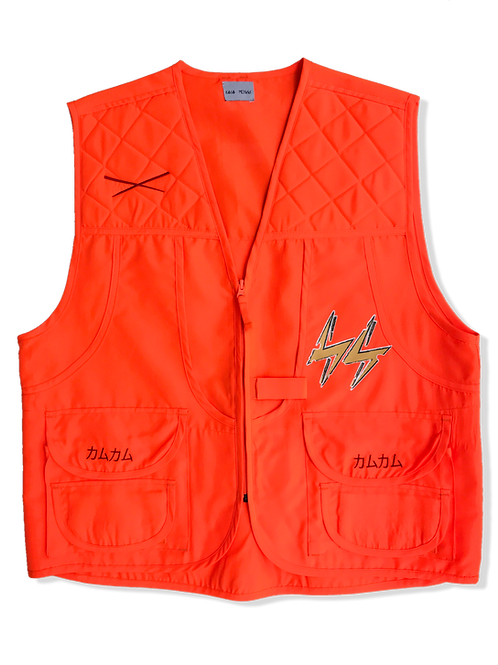 'Enlighten' Hunting Vest