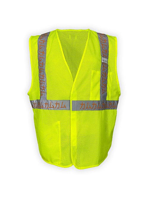 3M Construction Vest
